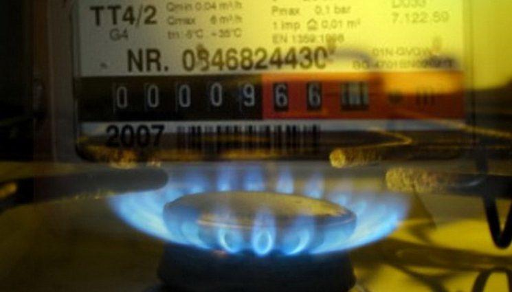 Украинцам бесплатно установят счетчики газа: что известно и что нужно знать уже сегодня