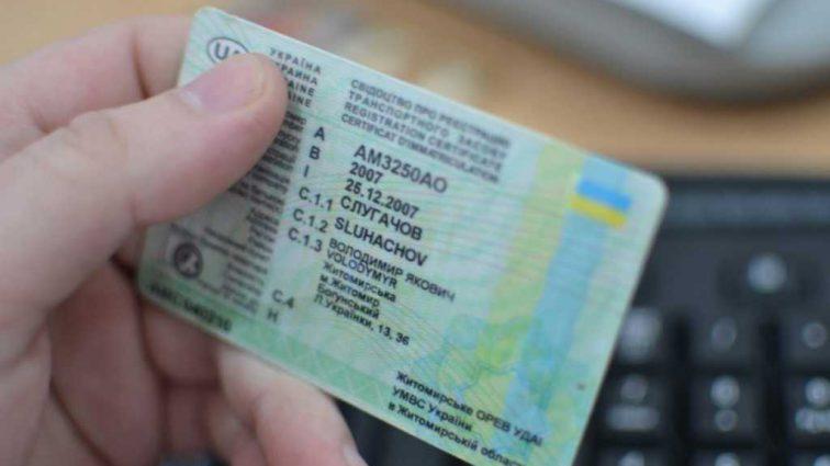 Новые проверки и испытания: Украинцы останутся без авто, что нужно знать
