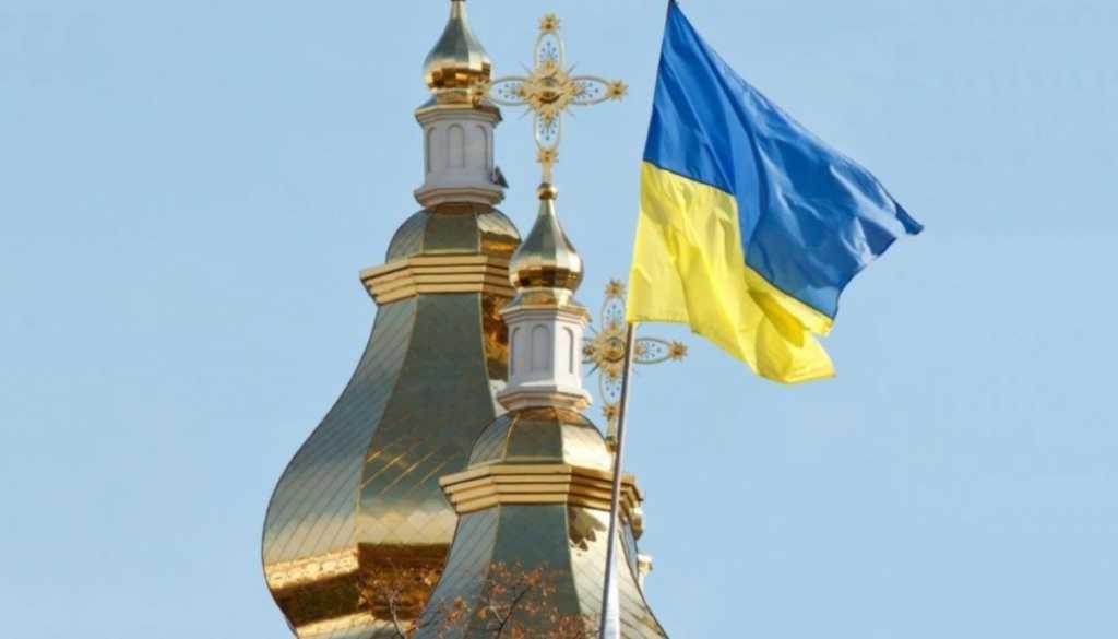 День, который войдет в историю: сегодня Вселенский Патриарх подпишет Томос о предоставлении Украинской церкви автокефалии