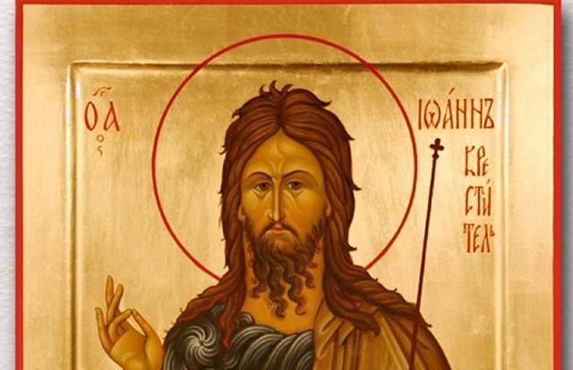 Собор Предтечи и Крестителя Господня Иоанна 20 января:  чего нельзя делать, чтобы не навлечь на себя беды