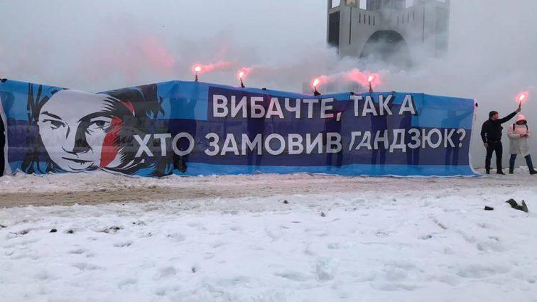 «А кто заказал Гандзюк?»: Активисты требуют от форума Порошенко ответы о причастности партийцев в убийстве