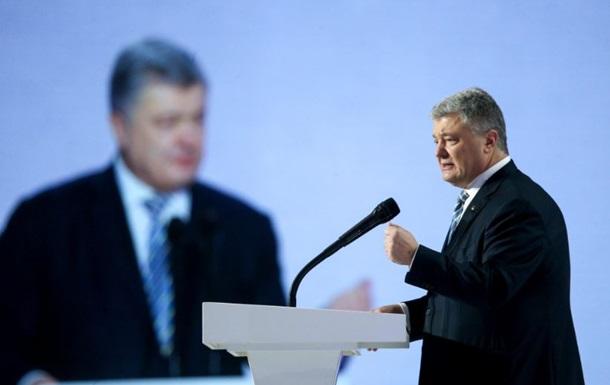 «Для Порошенко было важно, чтобы Вакарчук не баллотировался» Эксперт сделал крупное заявление