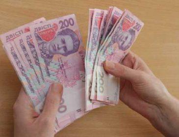 В Украине увеличили размер пособия по безработице: на сколько разбогатеем