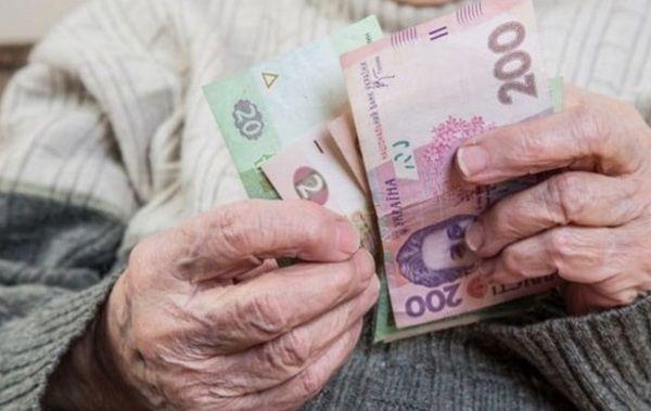 Увеличат не всем: Кого коснется перерасчет пенсий в Украине