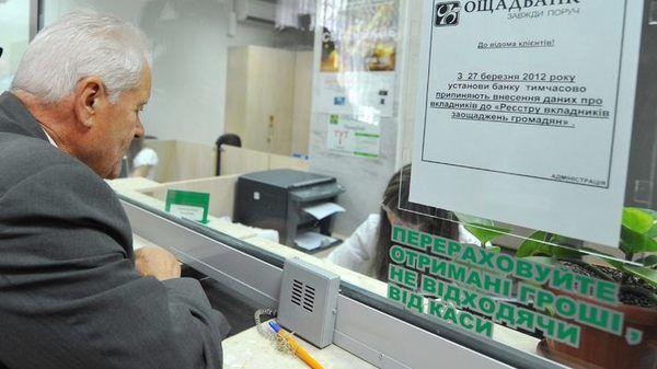 В Украине вводят новый механизм мониторинга госвыплат: что нужно знать уже сегодня