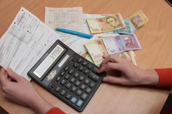 Украинцам раздадут по 1,5 тысячи: кому повезет и что нужно знать