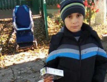 Женщина уже похоронила свою старшего ребенка: Мама Романа умоляет неравнодушных помочь спасти жизнь ее сына