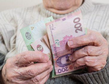 Нововведения для украинцев: кто не получит пенсию в 2019-м и как повысят выплаты