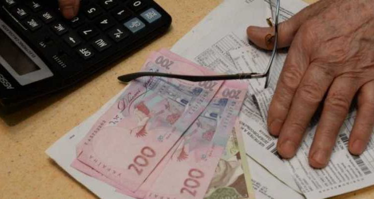 Расходы в воздух! В Украине предлагают отменить субсидии