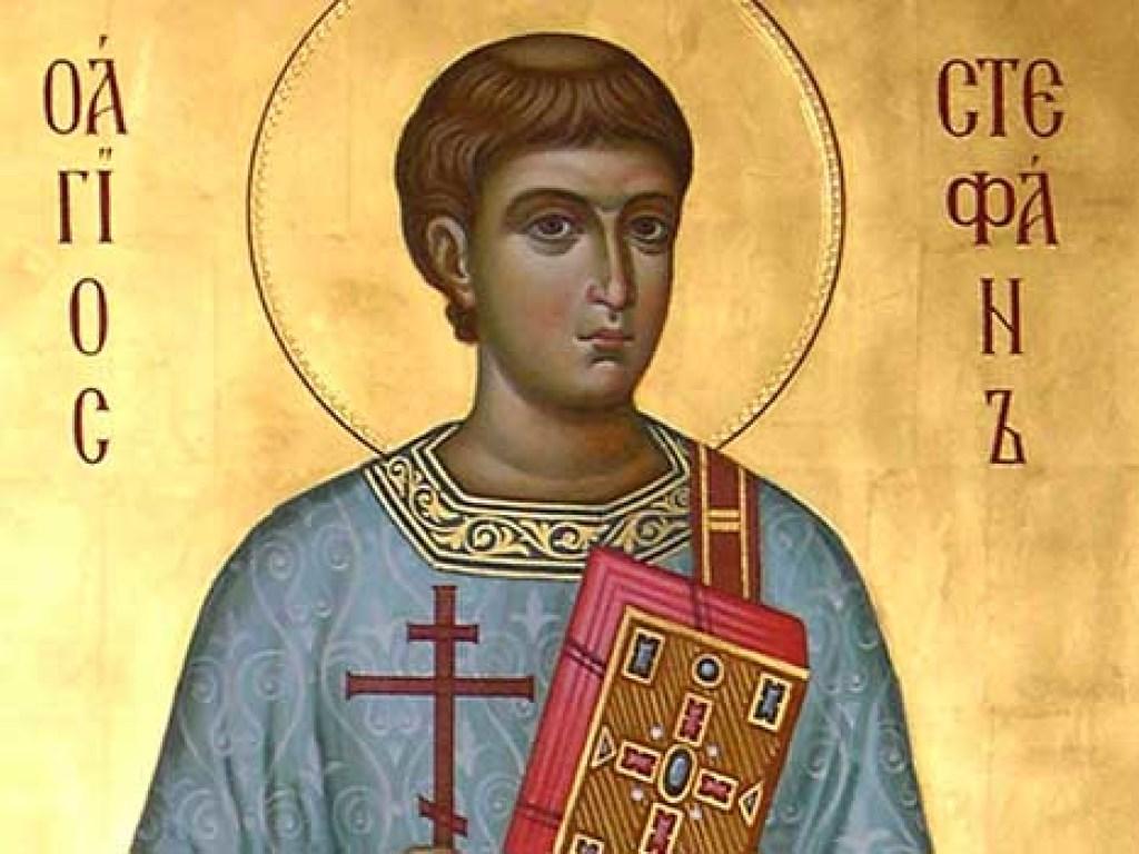 День первомученика Стефана 9 января: Что можно и что нельзя делать в этот день, чтобы не навлечь на себя беду