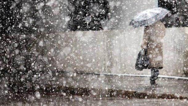 В Украине возвращается холодина: Прогноз погоды на 3 января