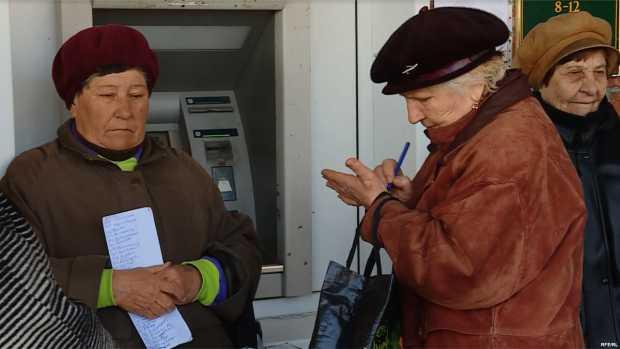 Минимальные зарплаты, пенсии и выплаты «ребенка»: Украинцам объяснили, чего ожидать от 2019 года