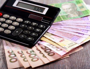 Вырастут тарифы на газ, аренда и пенсии: что изменилось в Украине за неделю