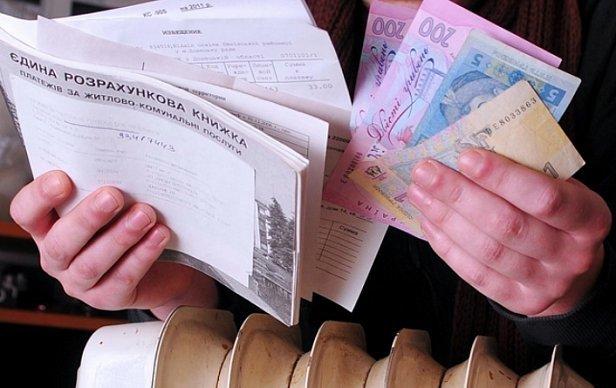 Украинцы получат компенсацию за некачественное предоставление коммунальных услуг: что нужно знать уже сегодня