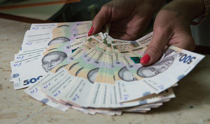 Украинцам субсидии будут выдавать наличными: рассказали, где забрать деньги