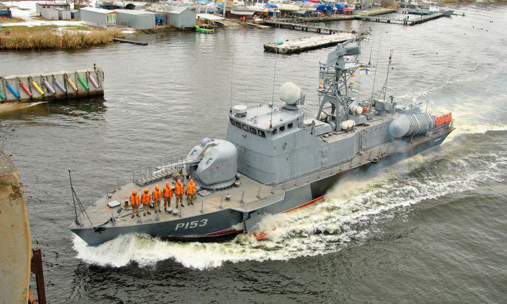 Судна США — это только начало: Нидерландский военный корабль НАТО войдет в Черное море