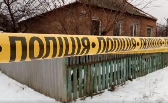 На Львовщине в собственном доме нашли тело мужчины