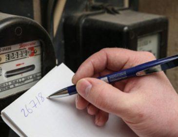 В Украине отменили льготы на электричество: кого коснется и что нужно знать уже сегодня