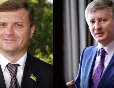 Левочкин и Ахметов попали в новый громкий скандал. Имеют отношение к грандиозной аферы!