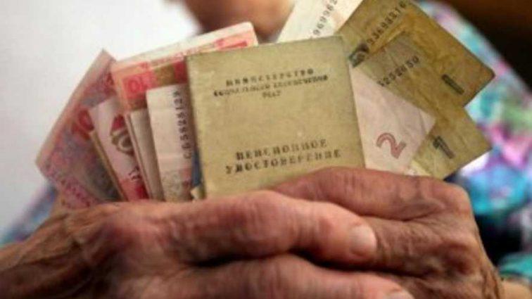 Существует календарь для выхода на пенсию: каких изменений ждать украинцам 2019-го