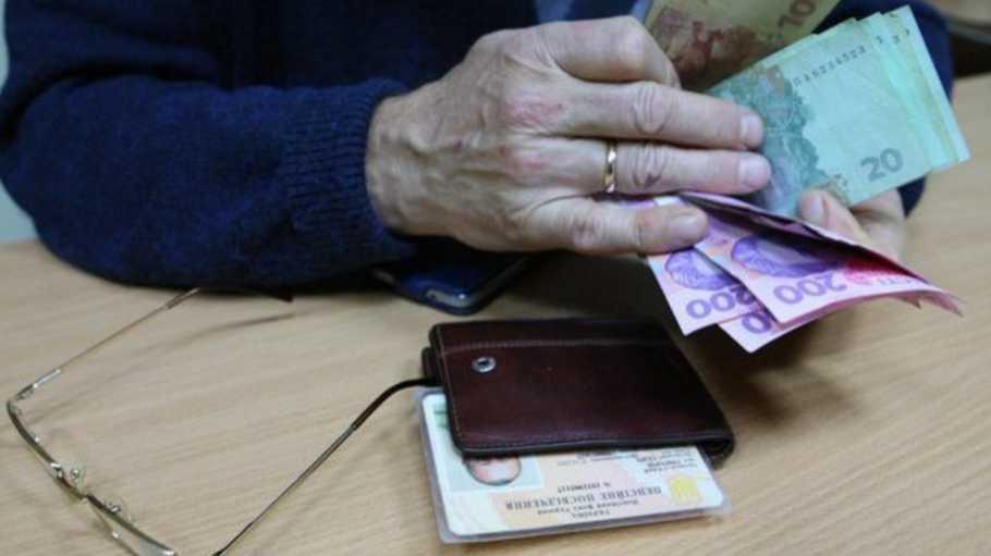 Совесть совсем потеряла: в Тернопольской области почтальон присвоила субсидию пенсионерки