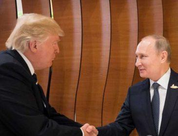 «Он скрывал!»: Всплыли шокирующие факты о встрече Трампа с Путиным