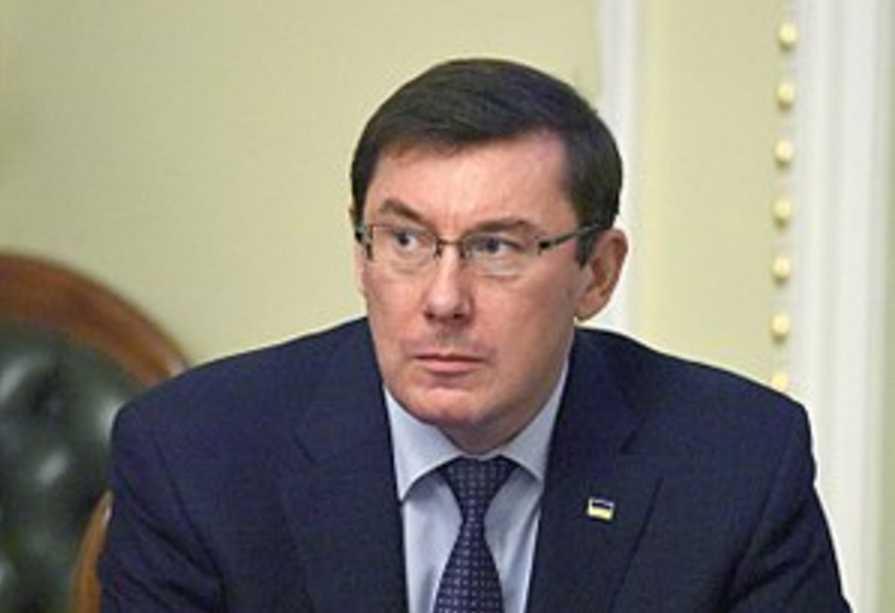Подозревают во взяточничестве: НАБУ будет расследовать дело против Луценко