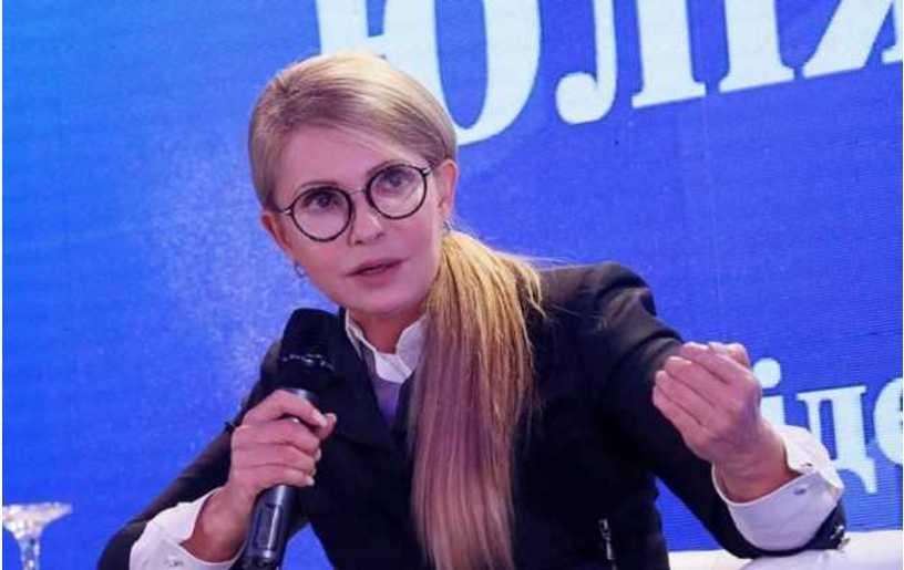 Провести референдум: Тимошенко хочет изменить Конституцию до парламентских выборов