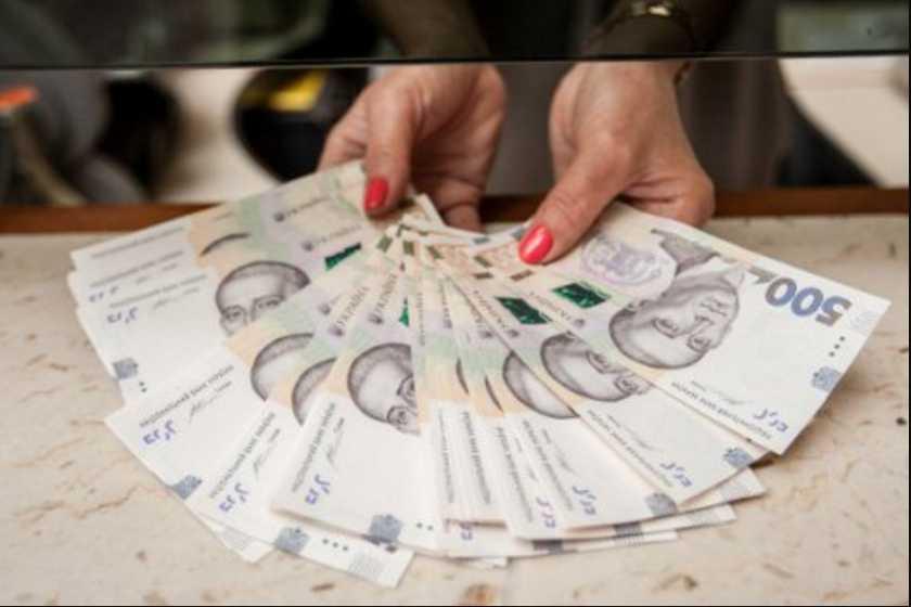 Субсидии в Украине будут выдавать наличными: озвучены конкретные сроки