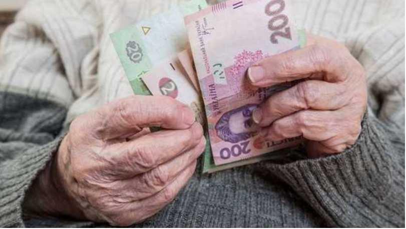 По 700 гривен с каждого украинца: как будут латать дыры в Пенсионном фонде и что будет с пенсиями