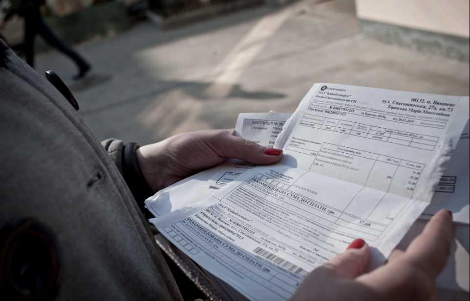 Завышенные платежки украинцев: в «Нафтогазе» дали советы гражданам