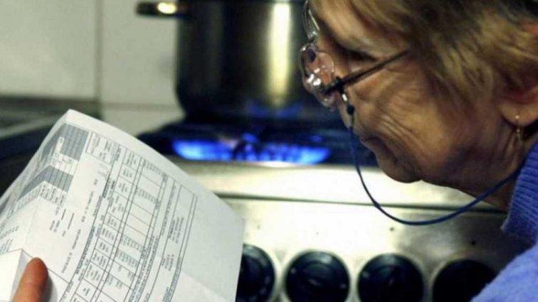 Несуществующие долги и завышенные нормы потребления: почему украинцам приходят непонятные платежки за газ