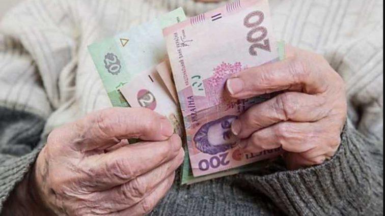 Уже скоро: украинцам субсидию будут выплачивать вместе с пенсией