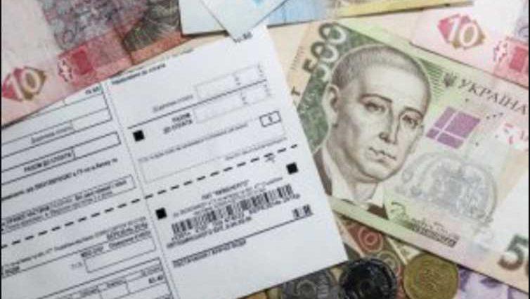 Если деньги пришли не вовремя: украинцам пообещали компенсировать некачественную коммуналку