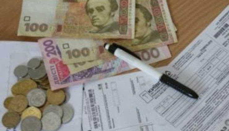 Субсидии в Украине: назвали недостатки новой системы