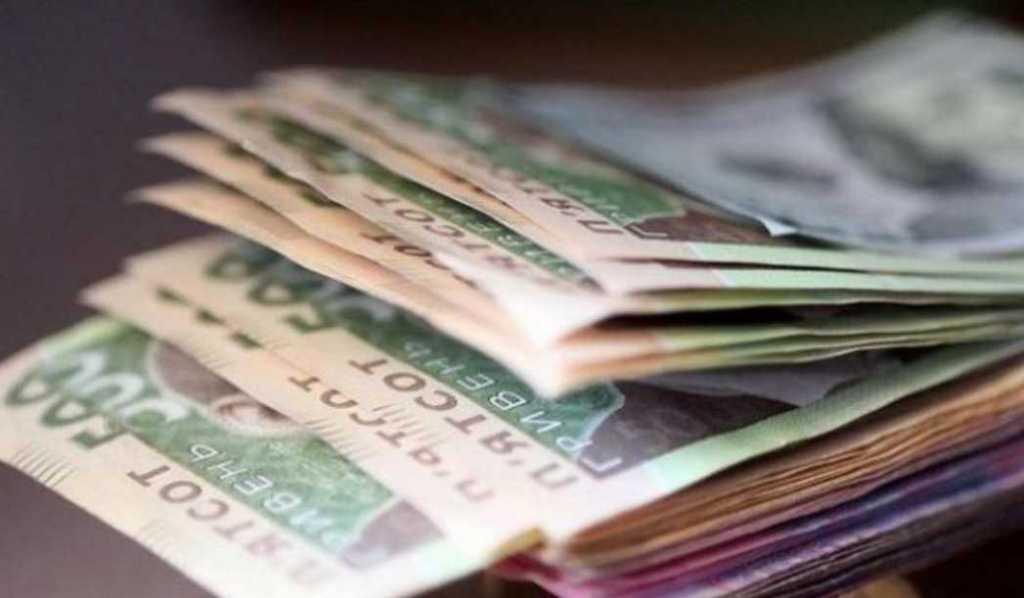 Более 10 тысяч гривен: украинцам пообещали существенное увеличение средней зарплаты