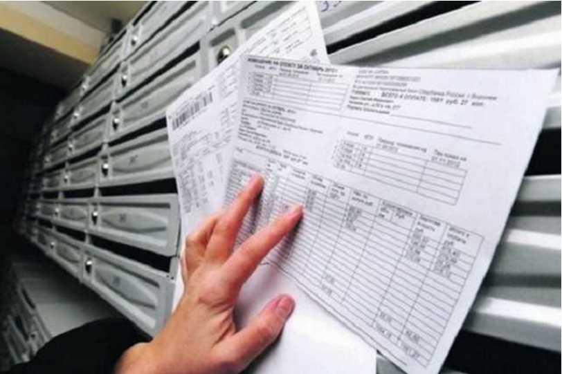 Пришли платежки за газ с доначислениями: кто из украинцев должен заплатить
