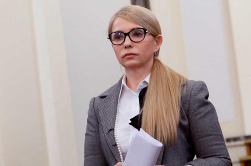 Ни недвижимости, ни транспортных средств: Тимошенко показала декларацию
