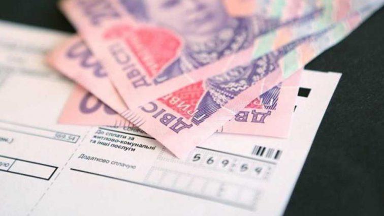 Качество услуг: украинцам объяснили, как получить компенсацию за некачественные услуги ЖКХ