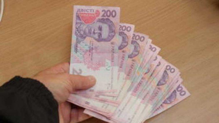 Украинские семьи могут получать 1626 грн. от государства: родителям подготовили приятный сюрприз