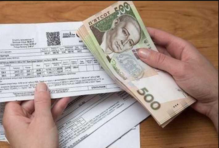 Будет проведен «эксперимент»: Сколько денег наличными получат украинцы после монетизации субсидий