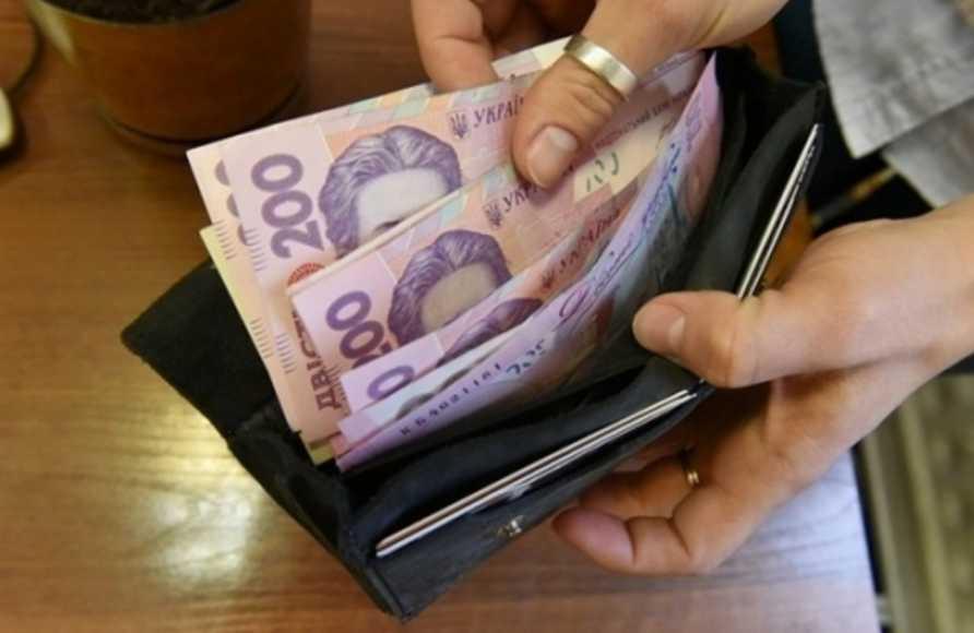 Прогноз не очень веселый: в НБУ рассказали, что будет с зарплатами и ценами украинцев