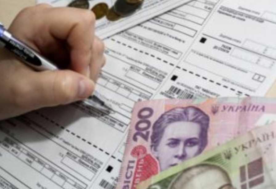 Субсидия деньгами: украинцам объяснили важные нюансы