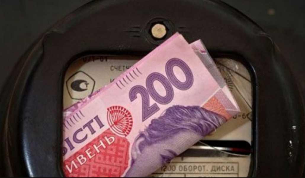 Суммы в платежках для украинцев изменятся: электроэнергия подорожает, когда и на сколько