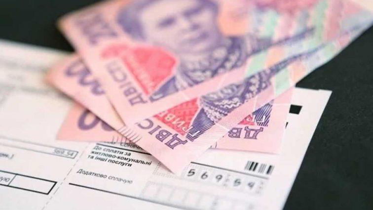 Украинцев будут лишать субсидий за долг в 340 гривен, подробности