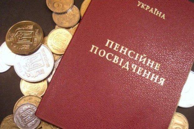 Уйти на заслуженный отдых удастся не всем: украинцам в очередной раз изменились условия начисления пенсии