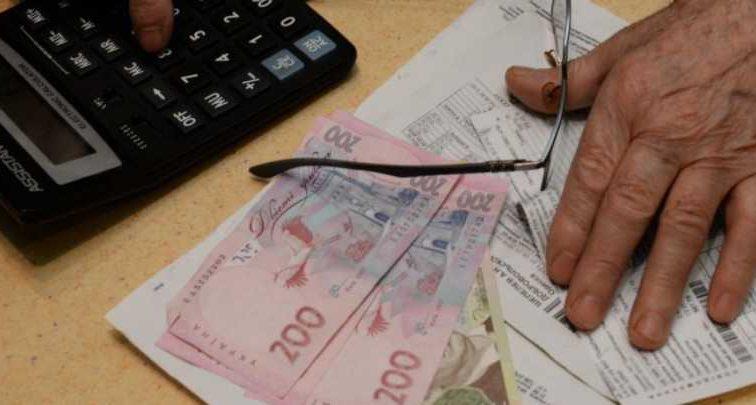 Цены на тепло: как украинцам рассчитывают платежки за отопление