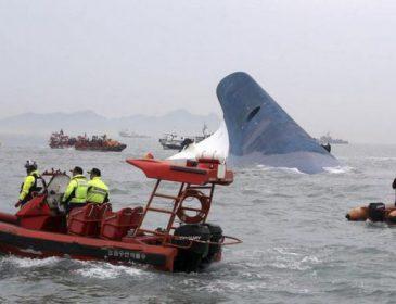 Трагедия в черном море: затонуло судно с украинцами, много жертв