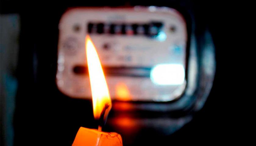 Украинцам компенсируют некачественное электроснабжение: сколько могут получить простые граждане