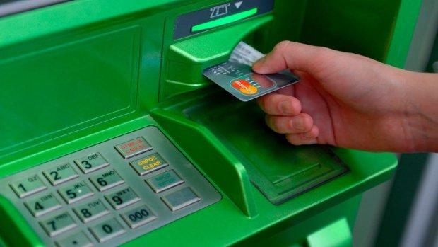 ПриватБанк заблокирует все карточки: стала известна дата